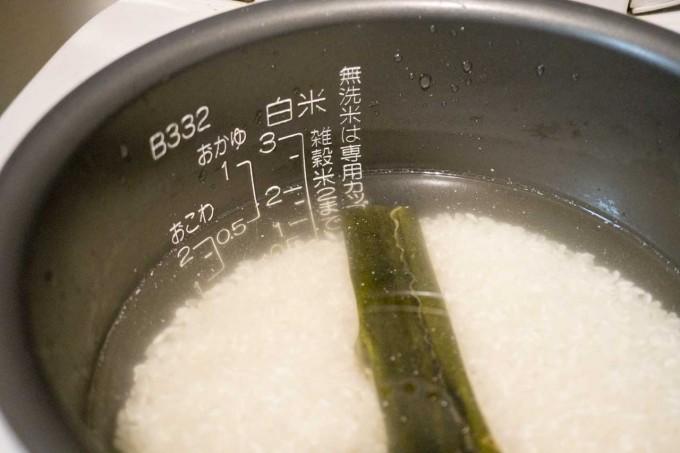 ワカサギの炊き込みご飯、ダシ昆布