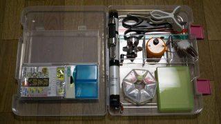 【釣り道具DIY】ワカサギ釣り道具をB5サイズに収納するタックルボックスの作り方